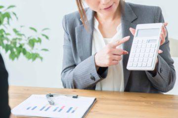 会社の税金対策
